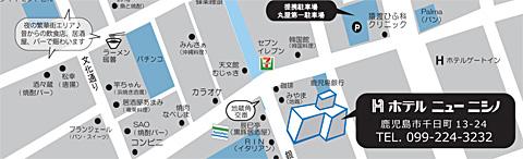 ホテル周辺マップ