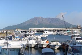桜島|鹿児島・ホテル・温泉