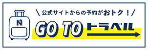 Goto Travel